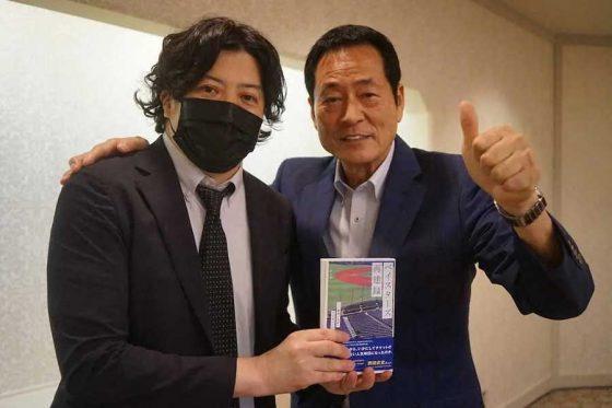 刊行記念記者会見に出席した初代監督・中畑清氏(右)と著者・二宮寿朗氏