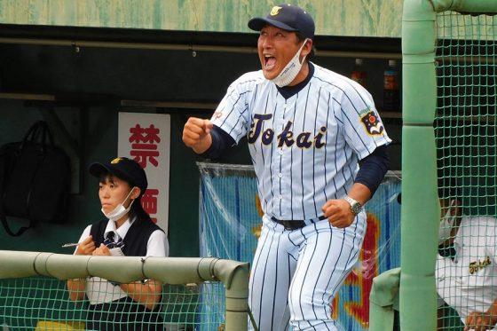 東海大静岡翔洋・原俊介監督【写真:間淳】