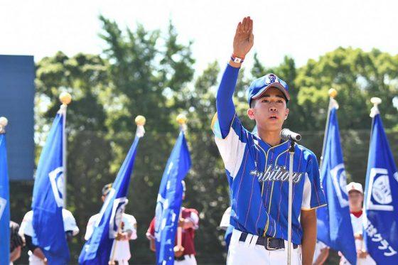 22日、ポニーリーグの全日本選手権が東京・江戸川区球場などで開幕【写真:中戸川知世】