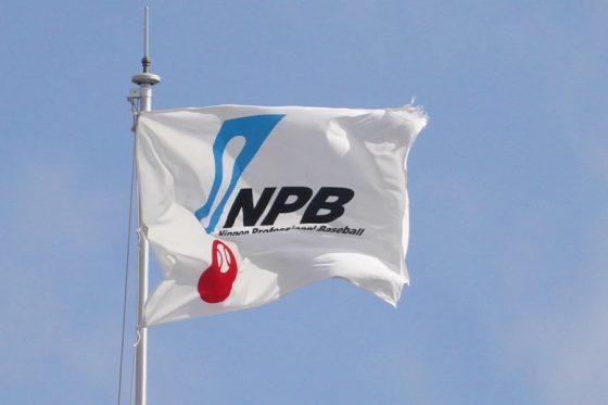 NPBは10日、2022年シーズンはセ・パ両リーグとも3月25日に開幕することが決まったと発表