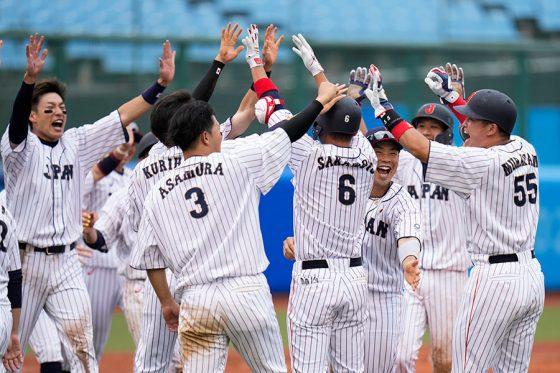 ドミニカ共和国にサヨナラ勝ちした侍ジャパン【写真:AP】