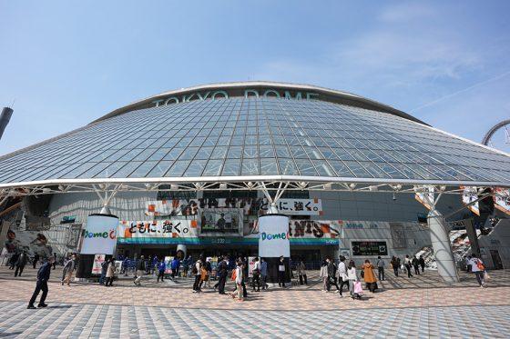 全国高校野球選手権東東京大会準決勝は東京ドームで開催された(写真はイメージ)