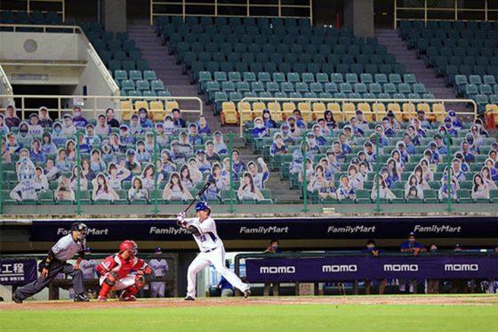 7月13日に台湾プロ野球が再開した【写真提供:CPBL】