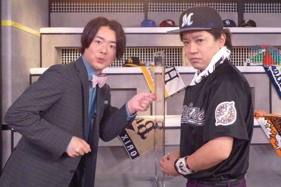 「野球トレンド研究所」に登場するお笑いコンビ「ぺこぱ」【写真:編集部】
