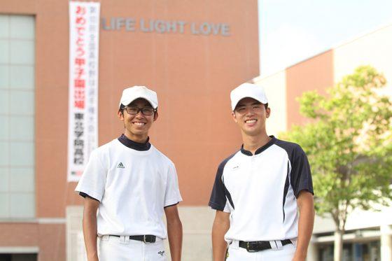 東北学院・学生コーチの直井良偉人(左)と千葉俊輔【写真:高橋昌江】