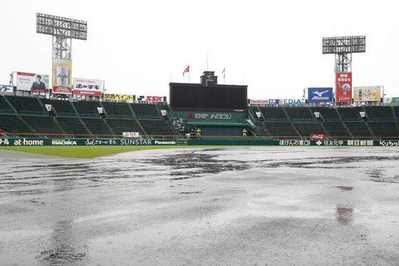近江(滋賀)-日大東北(福島)の試合は雨天ノーゲームに【写真:共同通信社】