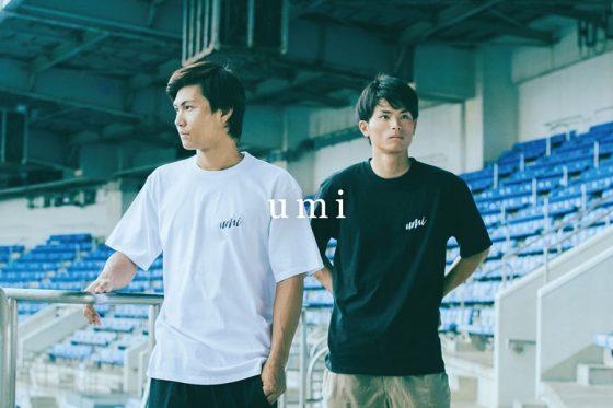 ロッテがライフスタイルブランド「umi(ウミ)」を新たに設立したと発表【写真提供:千葉ロッテマリーンズ】