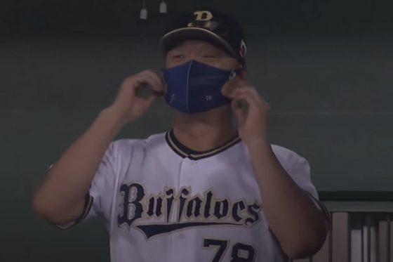 オリックス・中嶋聡監督【画像:パーソル パ・リーグTV】