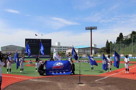 8月19日に宮城・利府町中央野球場で行われた東北連盟発足式【写真提供:日本ポニーベースボール協会】