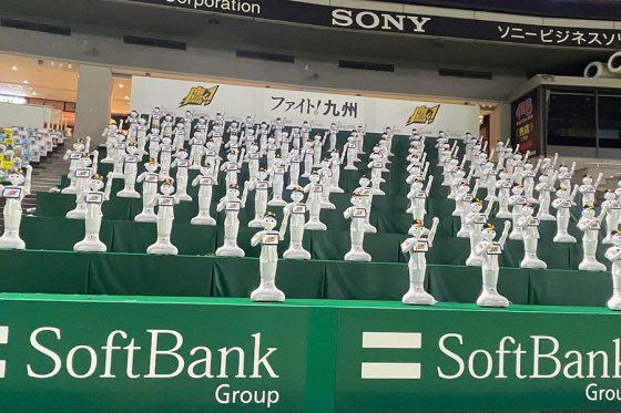 ソフトバンクのロボット応援団がギネス世界記録に認定【写真:球団提供】