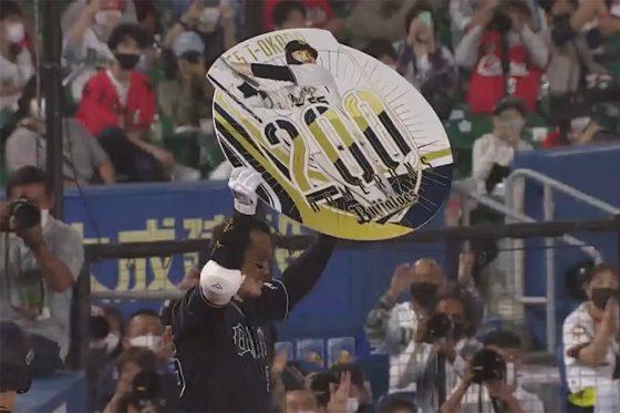 通算200号を放ったオリックス・T-岡田【画像:パーソル パ・リーグTV】