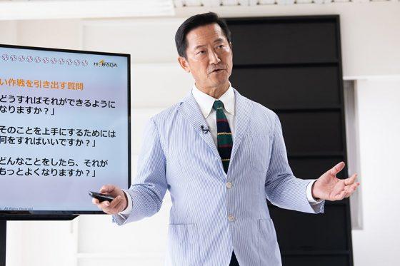 原田教育研究所を主宰する原田隆史氏【写真:荒川祐史】